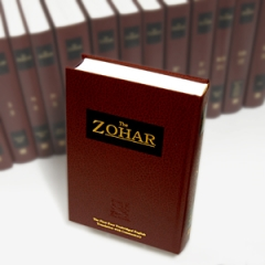 23 volumes of the holy Zohar in both Arameic and English